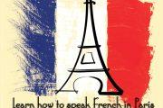Πιστοποιήσεις / Πτυχία Γαλλικής γλώσσας