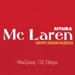 Κεντρα ξενων γλωσσων ΜΑΚΛΑΡΕΝ