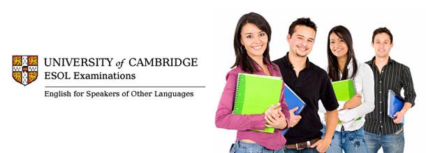 Κάνε τώρα το τεστ του Cambridge και μάθε το επίπεδο σου!